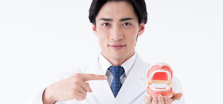 歯科での定期メンテナンスは必須
